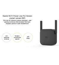 Xiaomi Mi Wi-Fi Amplifier PRO (R03), black