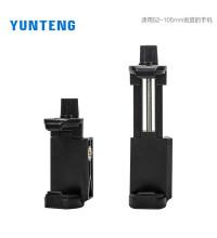 Yunteng Horizonntal and vertical phone holder, 52mm-105mm
