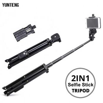 Монопод с триподом Yunteng VCT-1688 Selfie Stick Tripod