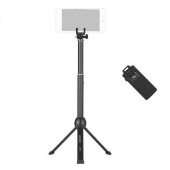 Монопод-трипод Yunteng VCT-992 Selfie Stick Tripod