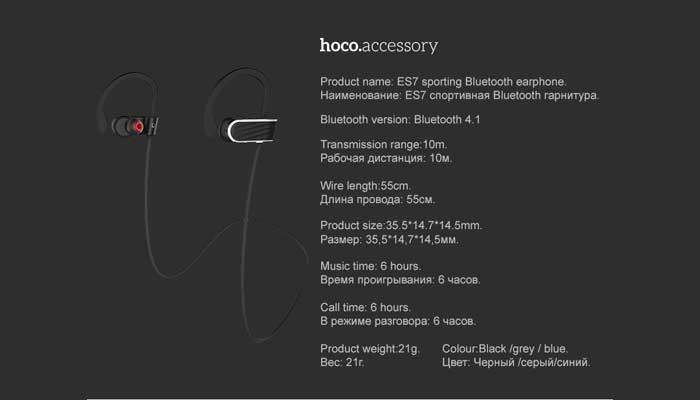 Характеристики Hoco ES7 Sports