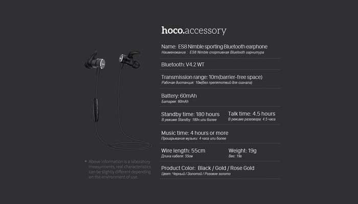 Hoco ES8 характеристики