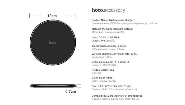 Характеристики Hoco CW6 Wireless Charger