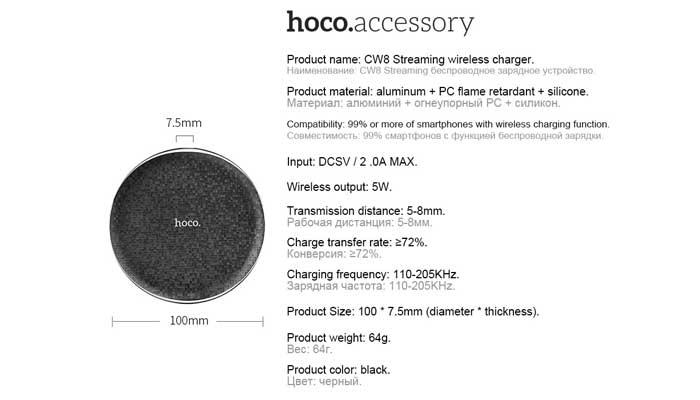Характеристики Hoco CW8