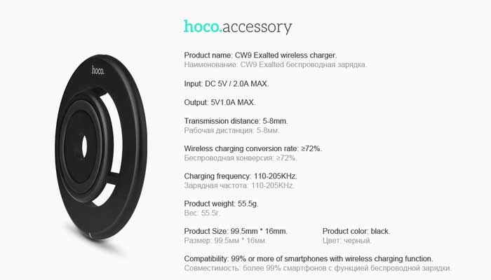 Характеристики Hoco CW9
