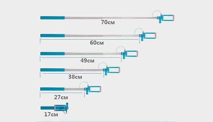 Длина Momax KMS9 меняется от 17до 70см;
