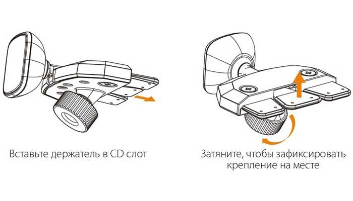 Магнитный держатель для смартфона Onetto  с быстрой установкой в слот CD