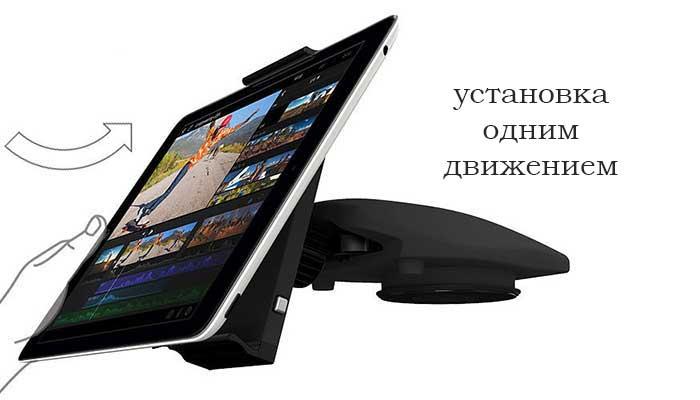 Лучший корейский держатель для планшета PPyple Dash-NT! Купить в магазине DERJAK.RU