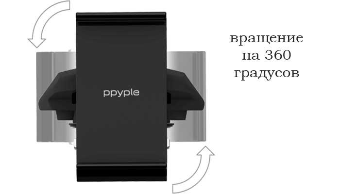 Нужно закрепить планшет на торпеде?Приобретайте PPyple Dash-NT! Магазине DERJAK.RU