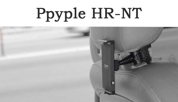Как крепится Ppyple HR-NT? Узнать на сайте DERJAK.RU