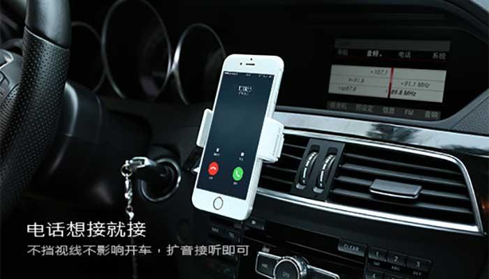 Держатель смартфона в дефлектор Remax RM-C05.