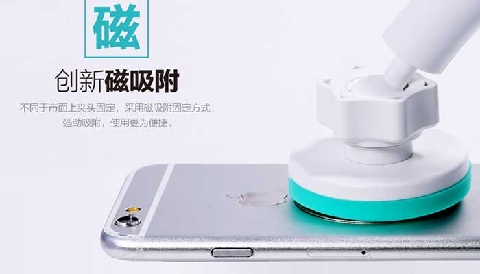 Магнитный кроншейн Remax для APPLE iPhone уже в продаже!