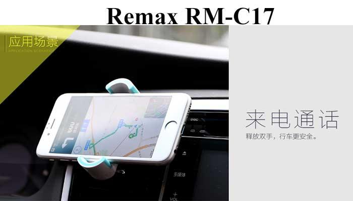 Компактный крепеж в воздуховод Remax RM-C17. Купить в магазине DERJAK.RU