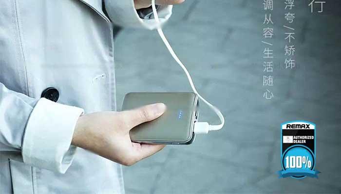 Mink 10000 mah ppl-22 - зарядка смартфона до 4 раз!