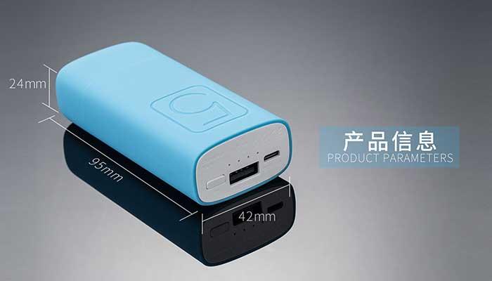 Размеры аккумулятора Remax Flinc 5000 mah