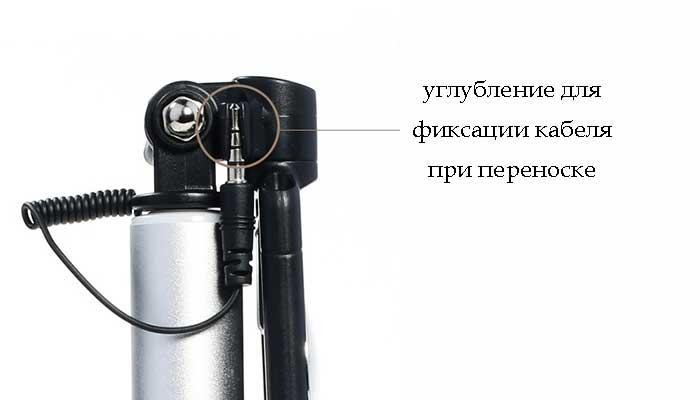 Проводной монопод для селфи Remax P5
