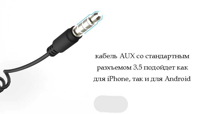 Проводная палка для селфи Remax P5